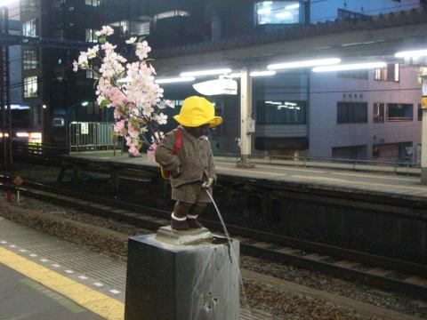 2006年4月(前面)