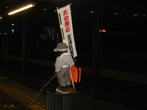 2006年11月(後姿)