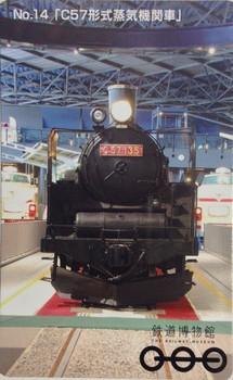 No.14 C57形式蒸気機関車