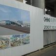 建設状況2006年10月その2(1)