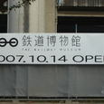 建設状況2006年10月その2(3)