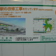 建設状況2007年5月(3)