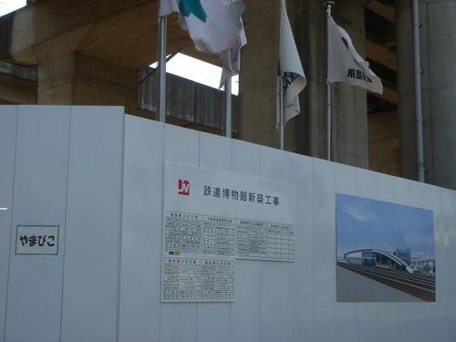 建設状況2006年5月(2)