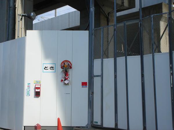 建設状況2007年1月(1)