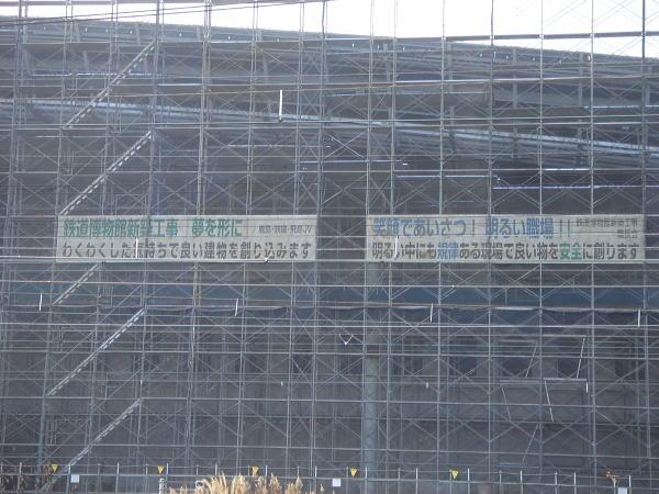 建設状況2007年1月(3)