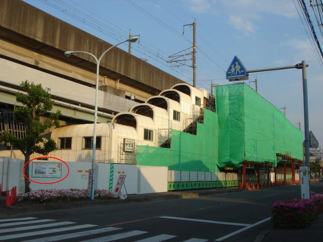 建設状況2007年5月(1)