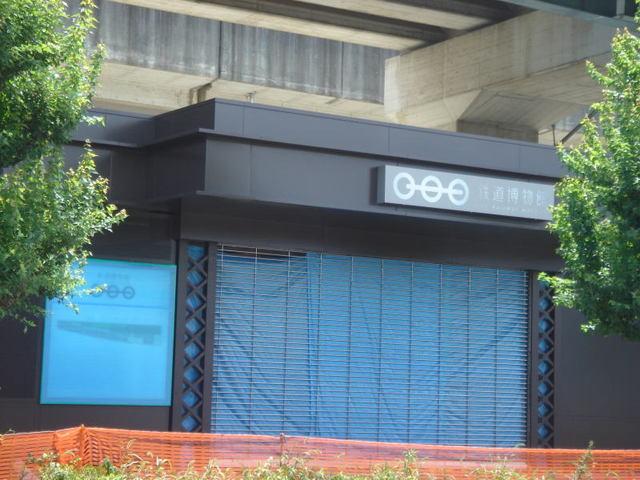 建設状況2007年7月(4)