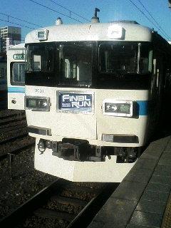 秩父鉄道3