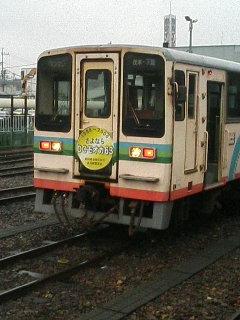 モオカ63
