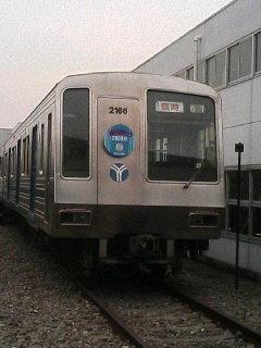横浜市交通局2