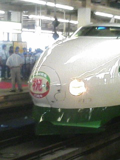 やまびこ931号発車