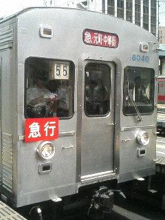 東急リバイバル8000系