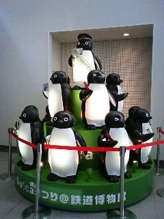 ペンギン軍団