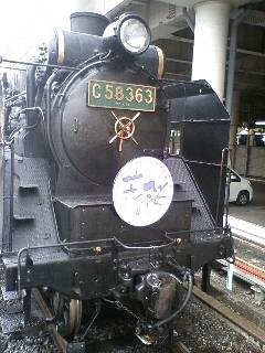 熊谷駅にて