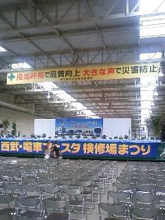 西武武蔵丘検修場