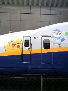 ポケモン新幹線E4系MAX