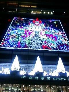 名古屋セントラルタワー