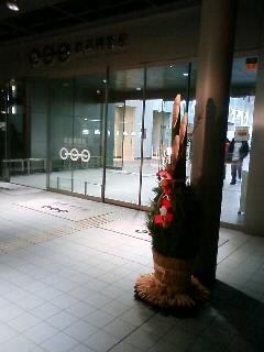初鉄道博物館