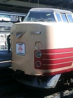 中央線開業120周年記念号