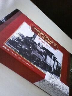 120周年記念弁当
