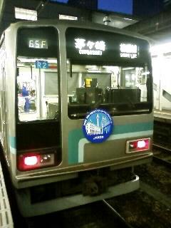 押し鉄45個目(橋本)