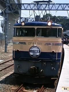 レトロ横濱2号