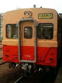 国鉄色キハ30