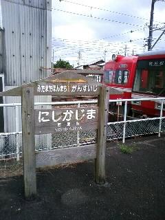 遠州鉄道&天竜浜名湖鉄道