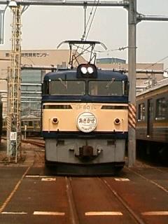 東京総合車両センター