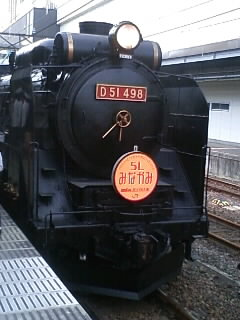 高崎駅にて