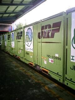 JR貨物隅田川