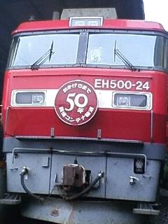 コンテナ輸送50周年