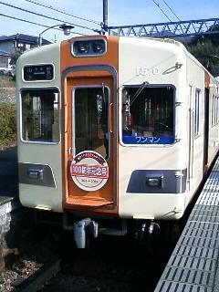妙見口駅にて