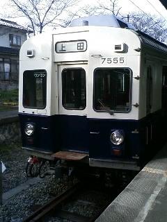 上田電鉄別所線