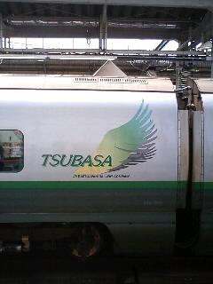TSUBASA 18