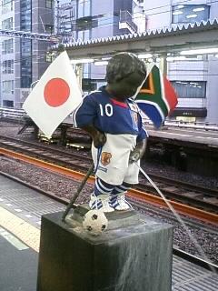ワールドカップ仕様