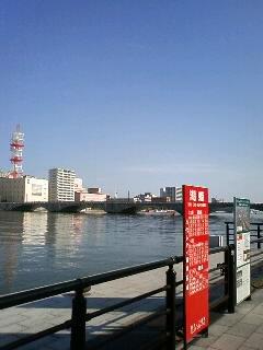 WEP7 万代橋