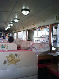 WEP10 トロッコ列車