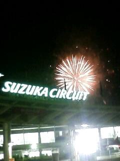 サーキットの花火