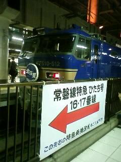上野駅17番線