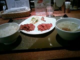 本日の夕飯