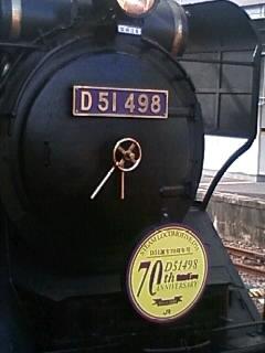 D51誕生70周年記念号