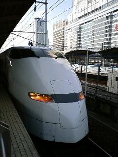 300系ひかり号