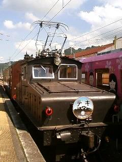 上信電鉄 デキ臨時列車