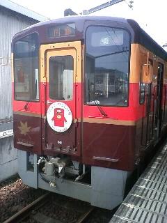 3つのトロッコ列車