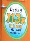 113-hm-k51