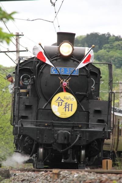 190501chichibu06