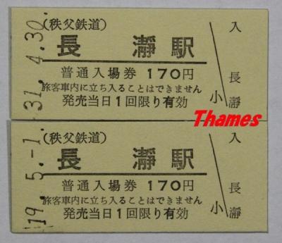 190501chichibu13