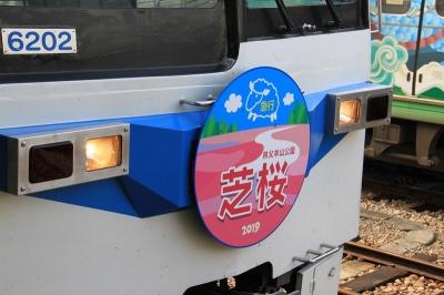 190501chichibu22_1