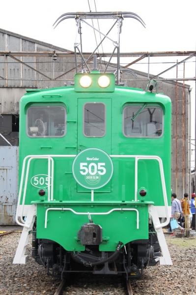 190518chichibu04